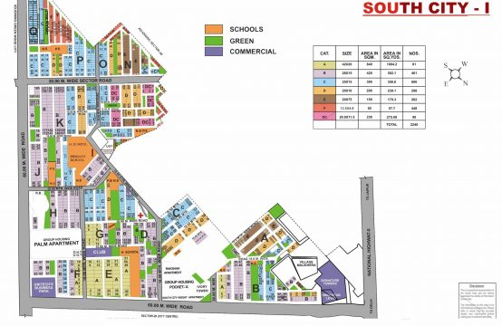 South City 1 Plot for Sale || Plots For Sale in South City 1, Gurgaon || Plot in South City 1, Gurgaon
