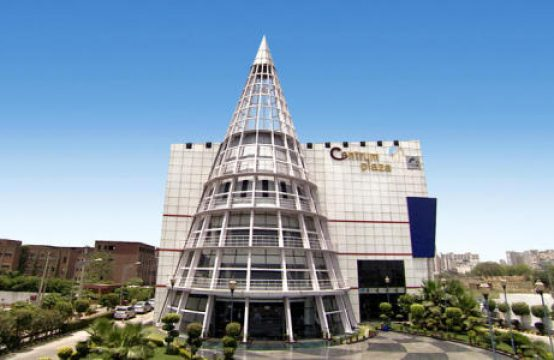 Centrum Plaza || Office Space for Lease / Rent / Sale in Centrum Plaza, Gurgaon