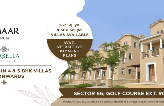Marbella Villas || Villa For Sale in EMAAR MARBELLA VILLAS, Gurgaon